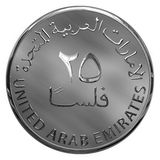 Isolated Twenty Five Fills Illustrated Coin UAE Stock Images