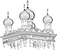 Isolated on white orthodox cathedral sketch Royalty Free Stock Images
