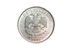 Isolato 5 rubli russe di moneta Fotografie Stock