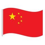 isolerad kinesisk flagga Arkivbilder