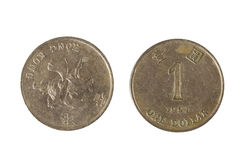 isolerad kong för dollar hong Arkivbilder