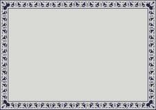 Isolerad rambakgrundsmall för certifikat Fotografering för Bildbyråer