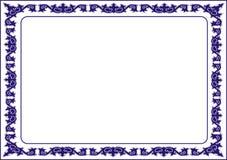 Isolerad rambakgrundsmall för certifikat Arkivfoto