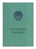 Isolerad sovjetisk arbetsbok för tappning, Fotografering för Bildbyråer