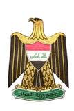isolerad white för armlag iraq Arkivfoto