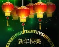 isolerade kinesisk lyckaharmoni för bakgrund white för vitalitet för paper rött symbol för lykta traditionell stock illustrationer
