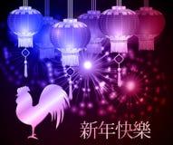 isolerade kinesisk lyckaharmoni för bakgrund white för vitalitet för paper rött symbol för lykta traditionell vektor illustrationer