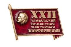 Isolerat emblem av sovjetiska tider royaltyfria foton