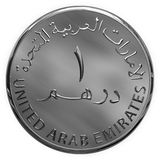 Isolerat ett Dirham illustrerat mynt UAE royaltyfria foton