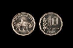 Isolerat mynt från Argentina Arkivbilder