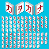 Που χαράσσεται Isometric Katakana Στοκ φωτογραφία με δικαίωμα ελεύθερης χρήσης
