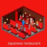 Isometrisk sushirestaurang för vektor byggnadssymbol Arkivfoto