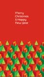 Isometriska träd och gåvor för julkort Arkivfoton