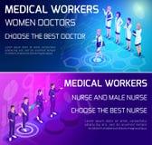 Isometry яркая концепция пользы типов медицинских работников, докторов, хирургов, медсестры, красочно конструированных знамен иллюстрация штока