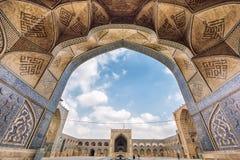 Ispahan nell'Iran fotografia stock libera da diritti