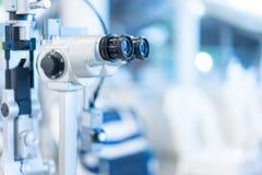 Ispezione visiva nell'ospedale per i pazienti di miopia Fotografie Stock Libere da Diritti