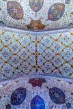 Isphahan Ali Qapu Royal Palace 09 stock foto