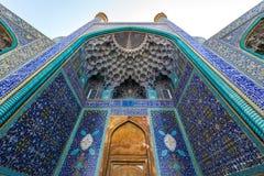Isphahan en Iran photos stock