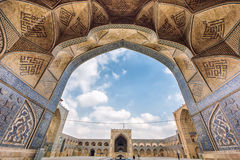 Isphahan en Iran photographie stock libre de droits