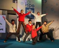 ISPO China 2010 Royalty Free Stock Photos