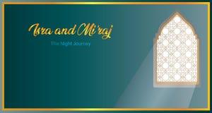Isra和Mi'raj -手段;先知穆罕默德的夜旅途的两部分 免版税库存照片