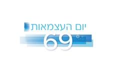 Israël 69 de banner van de onafhankelijkheidsdag Stock Foto