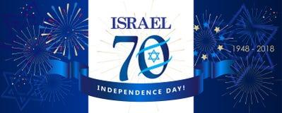 Israël 70 Onafhankelijkheidsdag royalty-vrije illustratie