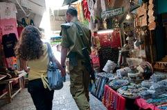 Israëlisch Militair en Meisje Royalty-vrije Stock Afbeelding