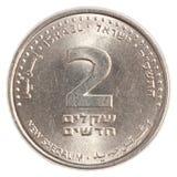 2 Israëlisch Nieuw Sheqel-muntstuk Royalty-vrije Stock Afbeeldingen