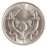 2 Israëlisch Nieuw Sheqel-muntstuk Stock Afbeeldingen