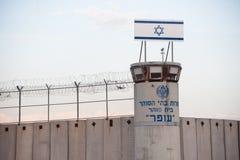 Israëlische gevangenis in Cisjordanië Stock Afbeeldingen