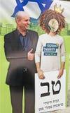 2015 Israëlische Parlementaire Verkiezingen Stock Fotografie