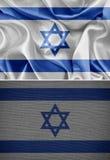 Israëlische Vlag vector illustratie