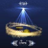 Isra en van Miraj heilige nachten in Islamitische godsdienst Het kan voor prestaties van het ontwerpwerk noodzakelijk zijn royalty-vrije illustratie