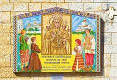 israël nebraska Kerk van de Aankondiging Mozaïekpictogram van de Moeder van God stock foto