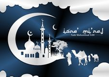 Isra` Mi`raj background with mosque vector illustration