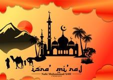 Isra 'Mi 'rajbakgrund med moskén stock illustrationer