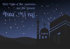 Isra Miraj Illustration Silhouette design vector illustration
