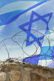 Israel stock image