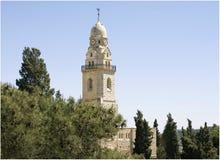 israel Stockbild