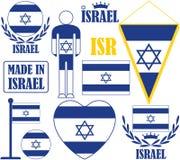 israel Imagens de Stock