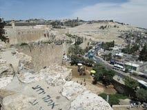 israel Arkivfoto