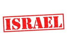 Israel Fotografía de archivo