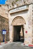 Israel, acre, la entrada a la ciudad vieja Imagen de archivo libre de regalías