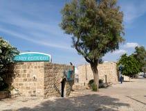 Israel. Aladdin restaurant in Yaffo Stock Photo