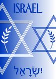 Israel background in blue and white gradient, David star elements and olive branch, hebrew headline. Vector EPS 10 Stock Illustration