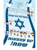 Happy Israeli Independence Day Background Stock Photos