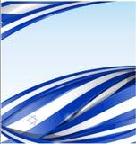 Israel background Stock Photography