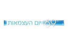 Israel bandera de 69 Días de la Independencia Imagen de archivo