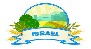 Israel Banner Image stock